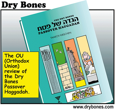 Dry Bones cartoon, Haggadah, Passover, Pessach, review,